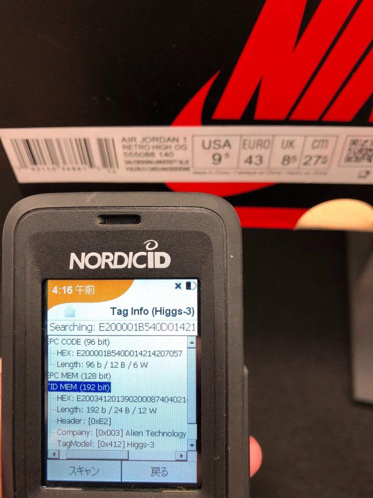 【RFID】ナイキのスニーカーの外箱についてるシール!?タグ!?っていったい何!?調べてみました!【part3】