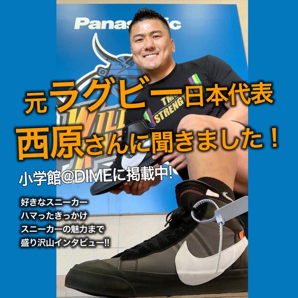 2020/9/9メディア掲載情報【@DIME-10】